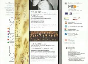06 - P.A.GALLO - Messa Pastorale 22.12.2003